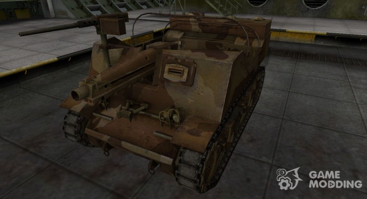 Emery cloth for American tank T82 for World Of Tanks