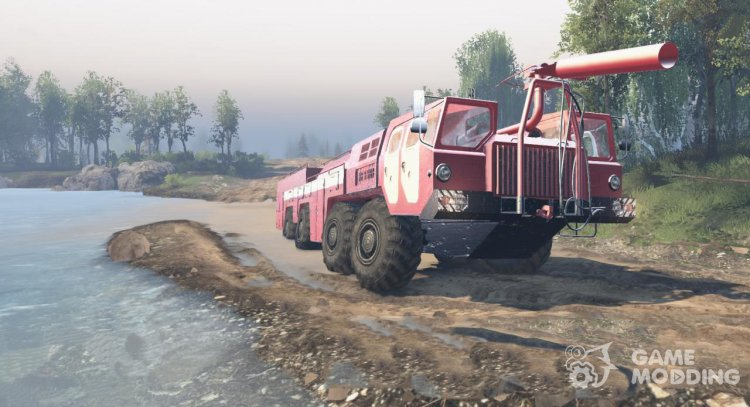 MAZ-7310 AA-60-160-01 for Spintires 2014