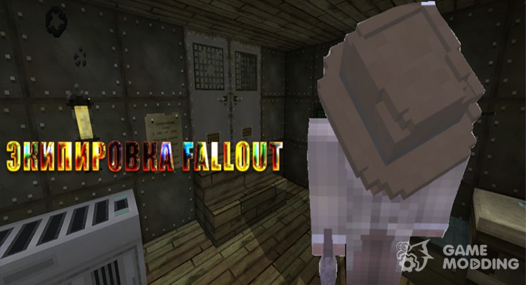 Outfit fallout for Minecraft