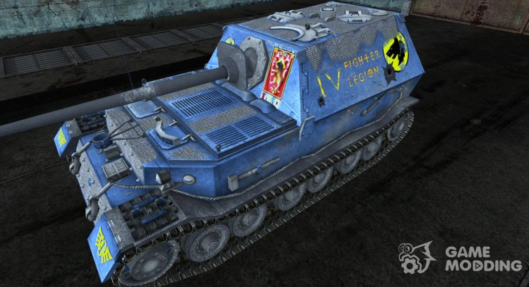 Ferdinand 31 for World Of Tanks