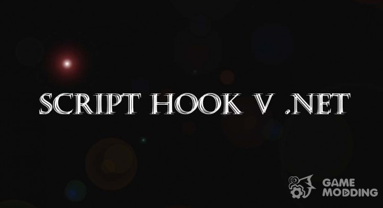 Script Hook V .NET v1.0.1604.1 for GTA 5
