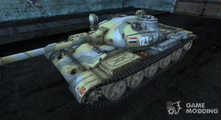 Skin for t-62A for World Of Tanks
