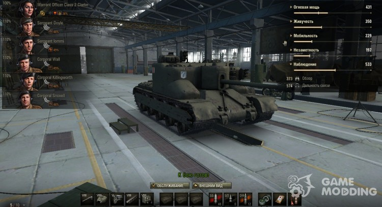Replacement base hangar to premium without account-Prem for World Of Tanks
