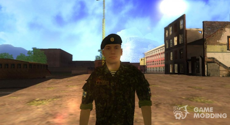 Marines APU v. 2 for GTA San Andreas