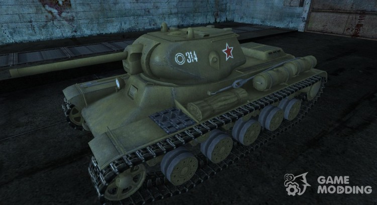 Skin for the kV-13 for World Of Tanks