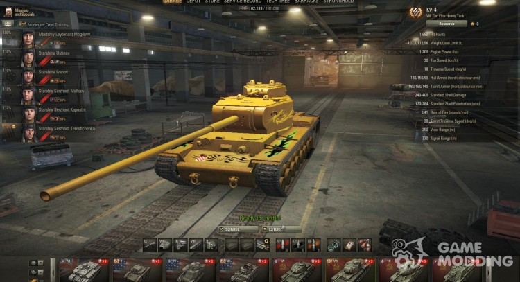 KV-4 Gold skin for World Of Tanks