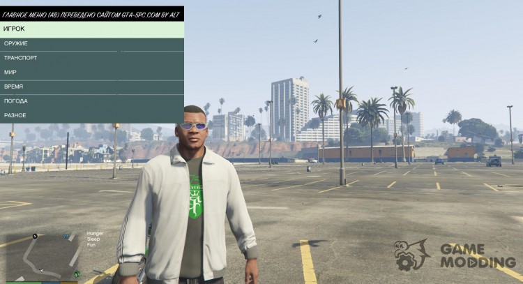 Simple Native Trainer Rus for GTA 5