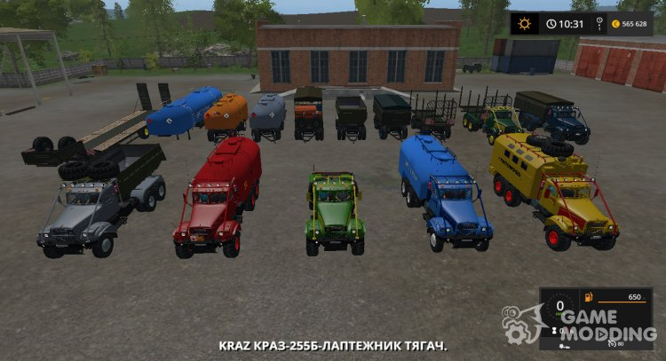 Pak KrAZ-255B Latinic version 1.2 for Farming Simulator 2017
