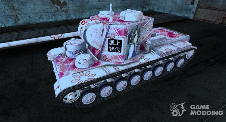 Skin for KV-5 for World Of Tanks