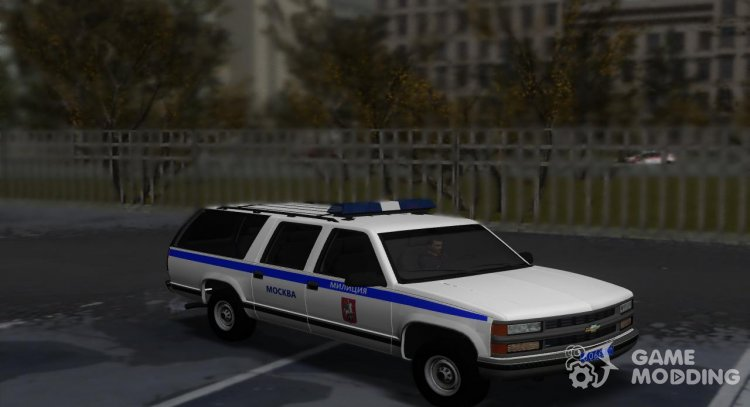 Chevrolet Suburban GMT400 1998, the Police of Moscow for GTA San Andreas
