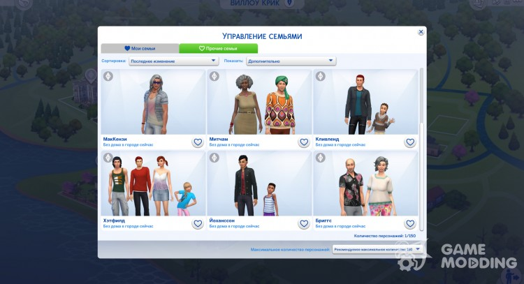Replacement of Russian names in English for Sims 4