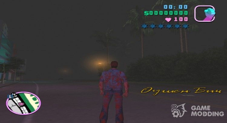 Creepypasta for GTA Vice City