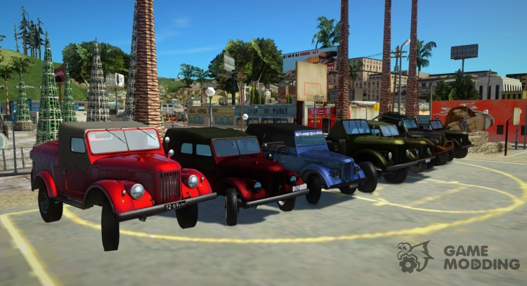 Pack of cars GAZ-69 for GTA San Andreas