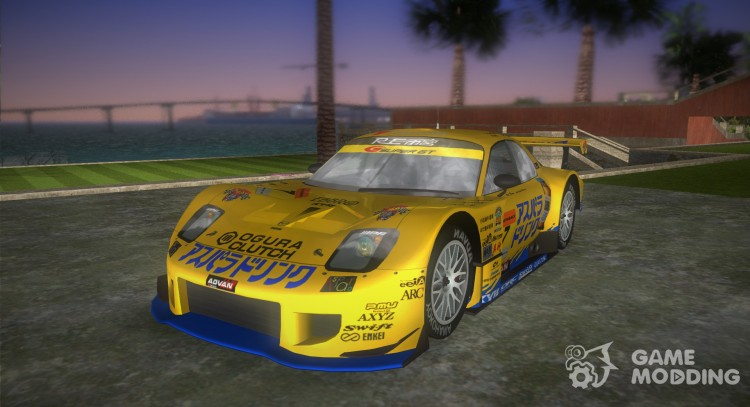 Mazda RX-7 FD3S RE Amemiya Super GT for GTA Vice City