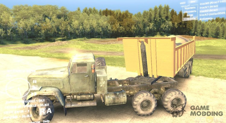 Nefaz 9509 for Spintires DEMO 2013