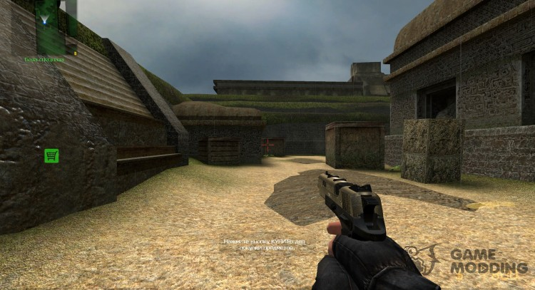 SNS .50 Black And Gold for Counter-Strike Source