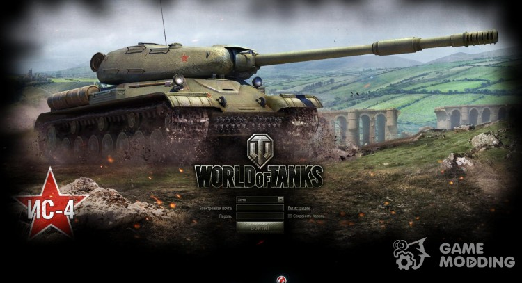 Loading screens with tanks for World Of Tanks