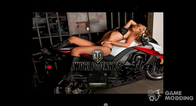Download WoT-girls on bikes for World Of Tanks