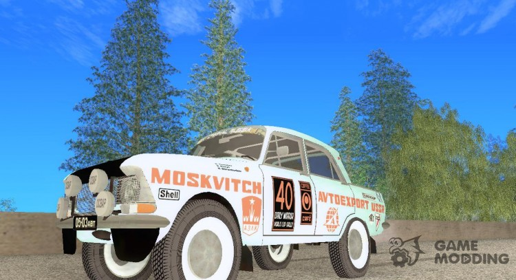 Moskvich 412 Rally Version for GTA San Andreas