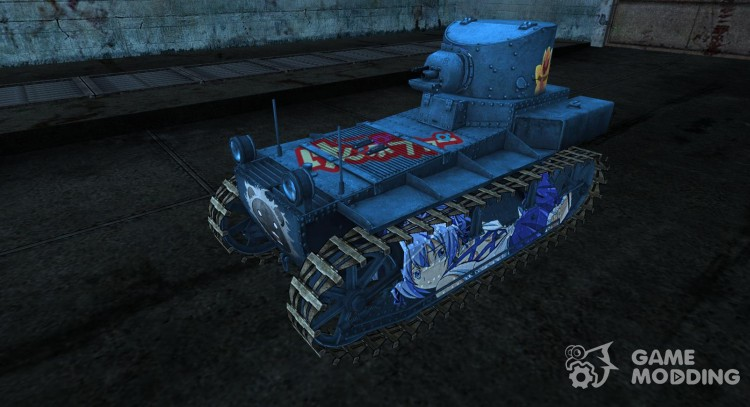 Skin for T1 Cunningham for World Of Tanks