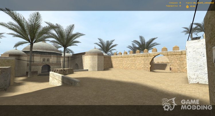 De Dust2 Reloaded for Counter-Strike Source