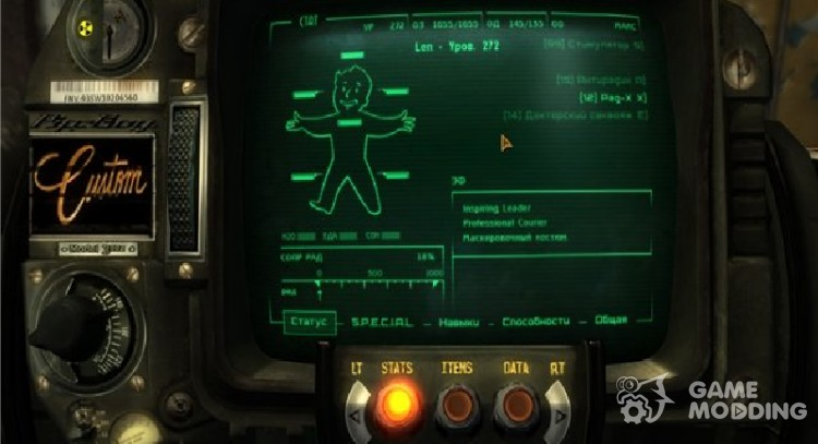 PipBoy 3002 for Fallout New Vegas