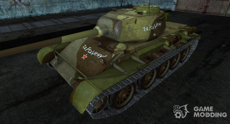 T-44 daven for World Of Tanks
