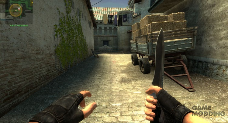 Clean Black Knife for Counter-Strike Source