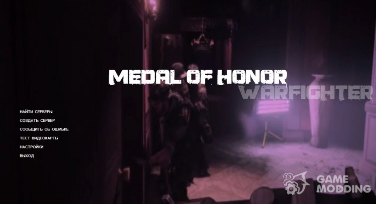 Animated Background for CSS v34-Medal of Honor: the Warfighter for Counter-Strike Source