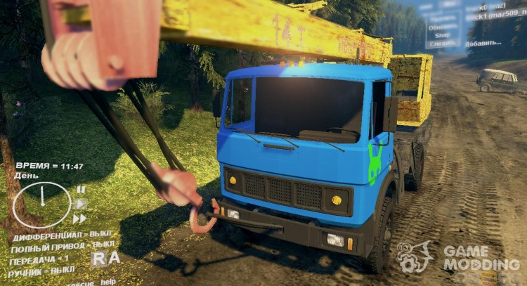 509 MAZ Truck (blue) for Spintires DEMO 2013