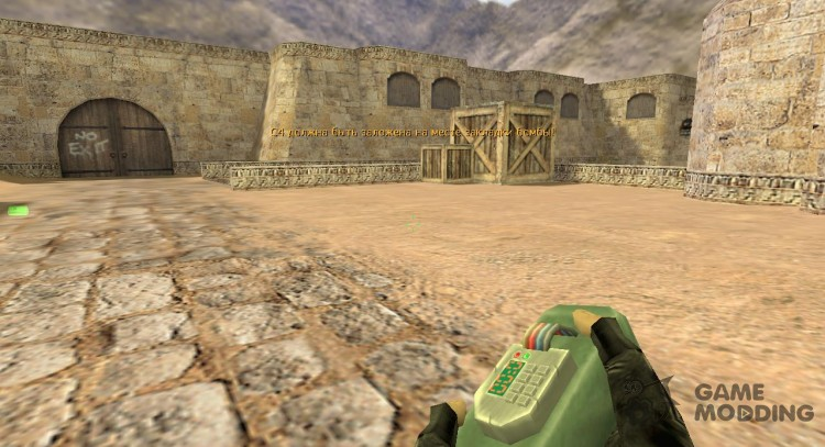 Retekstur C4 for Counter Strike 1.6