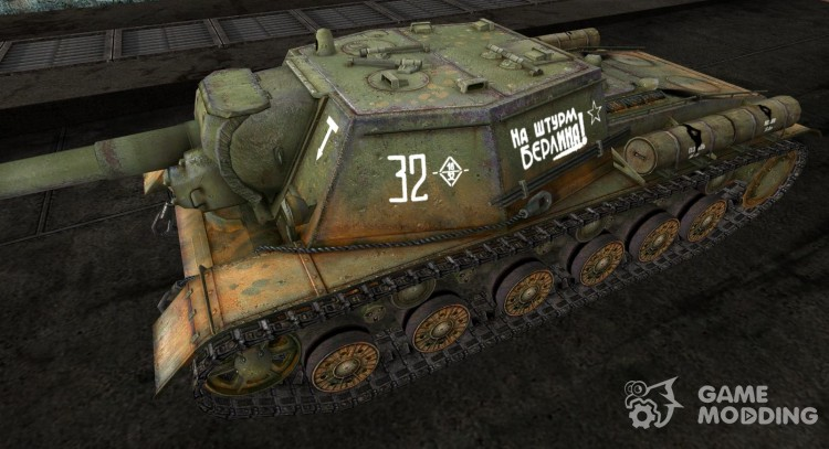 СУ-152 GreYussr для World Of Tanks