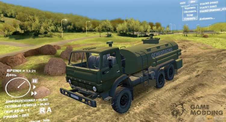 KAMAZ Truck 43101 for Spintires DEMO 2013
