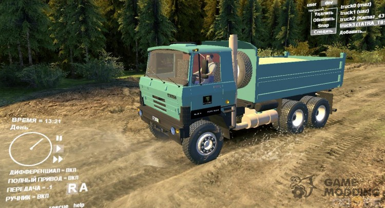 Tatra 815 S3 for Spintires DEMO 2013