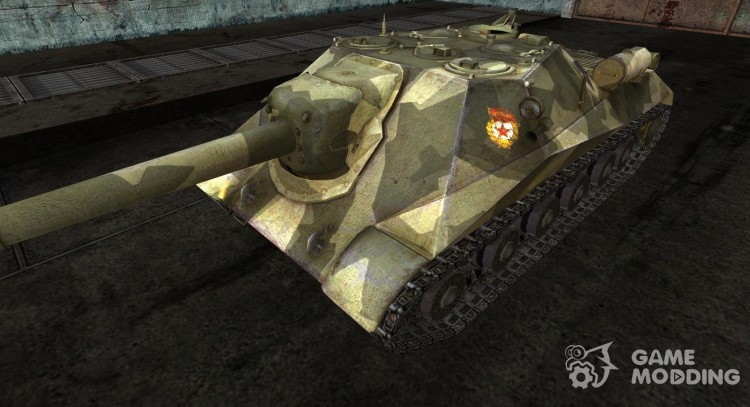 Skin for A 704 for World Of Tanks