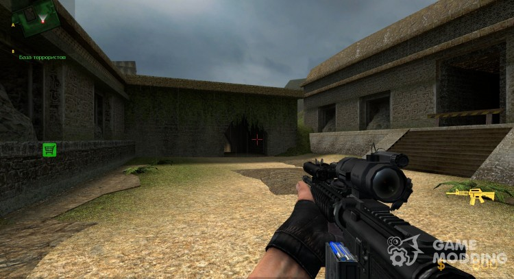 Snark's Mega M4a1 + UVBullets for Counter-Strike Source
