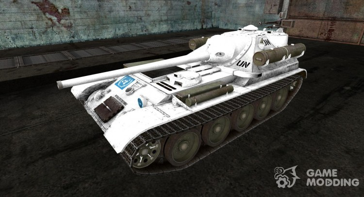 Skin for Su-101 for World Of Tanks