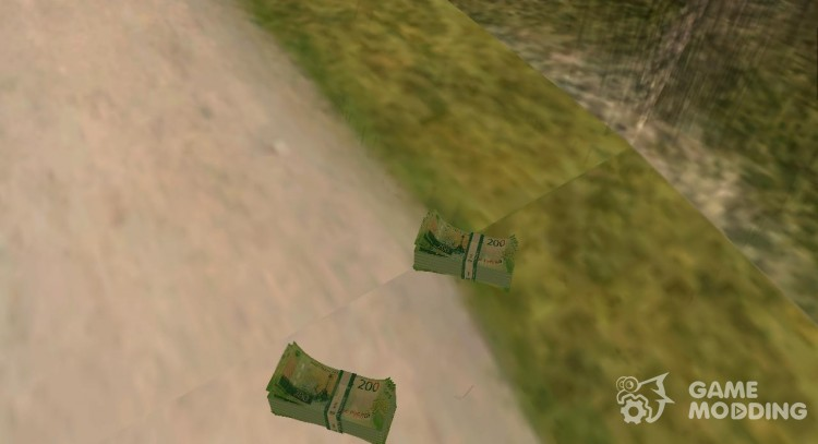200 rubles for GTA San Andreas