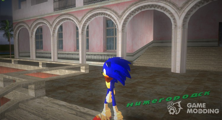 Sonic Boom for GTA Vice City