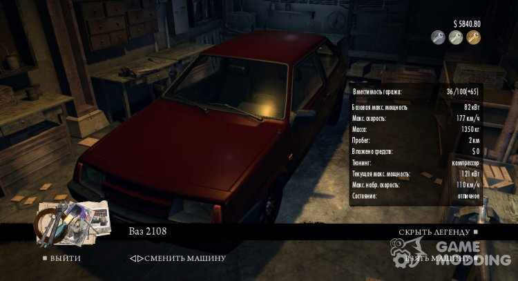 The real names of the cars for DLC Russian machines for Mafia II