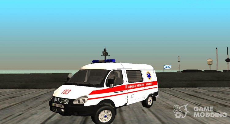 GAS-2752 Sobol Combi Limited Edition '2012 Ambulance Kharkov for GTA San Andreas