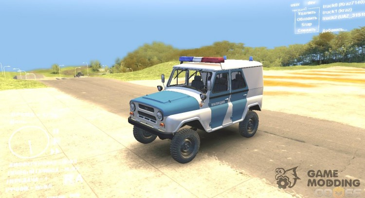 UAZ 31519 Police for Spintires DEMO 2013