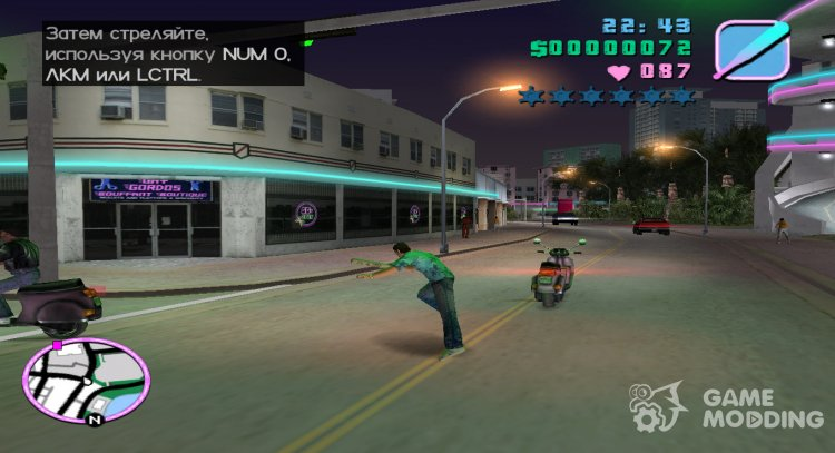 Fast exit car for GTA Vice City