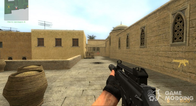 Little Soap's G36c Animations for Counter-Strike Source