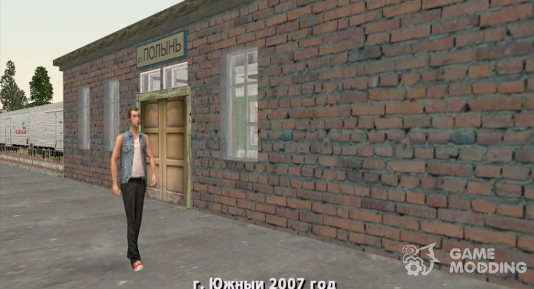 The Adventures of Paul Part 1 for GTA San Andreas