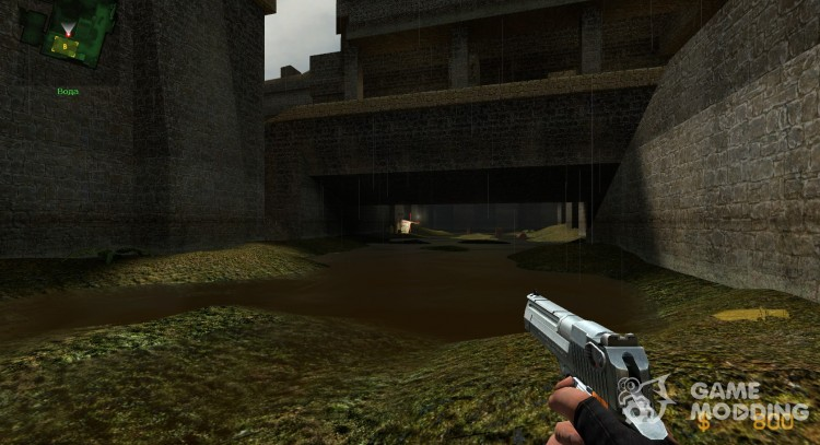 chrome Ultra Deagle for Counter-Strike Source