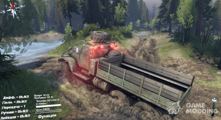 Sound of the lows and Mata for Spintires 2014