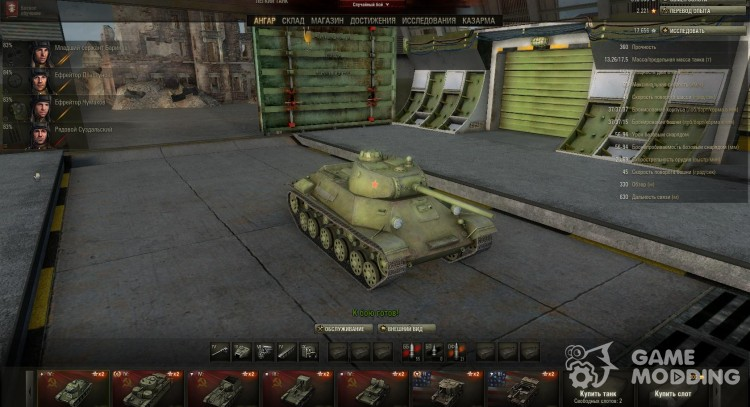 Premium and base hangar World of Tanks 0.8.3 for World Of Tanks