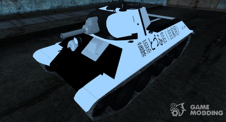 Skin for a-32 for World Of Tanks