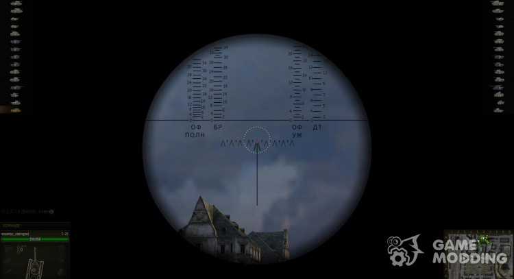 Sniper scope for World Of Tanks